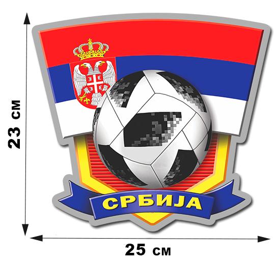 Наклейка сборной команды Сербии