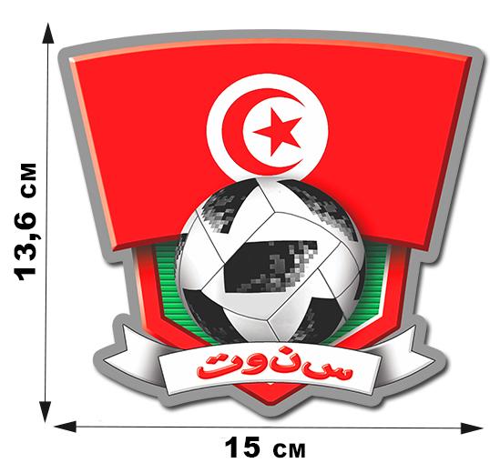 Наклейка сборной команды Туниса.