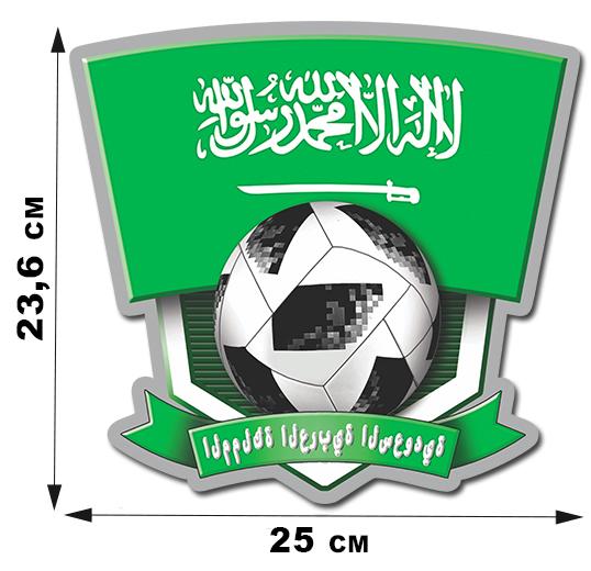 Наклейка сборной Саудовской Аравии.