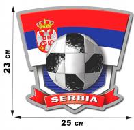 Наклейка Serbia - сборная по футболу.
