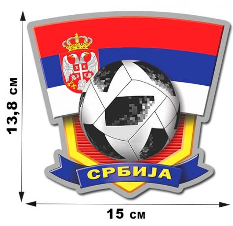 Наклейка Сербия - сборной команды