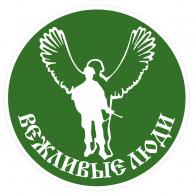 Наклейка шеврон на армейскую тематику