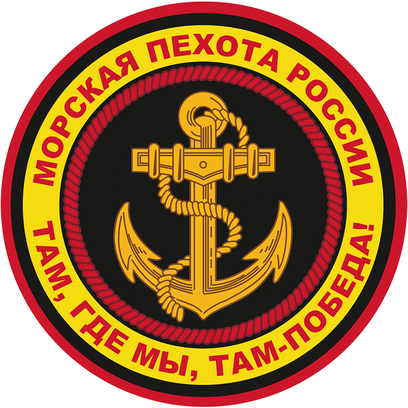 naklejka-shtat-morskoj-pehoty-1.1600x160