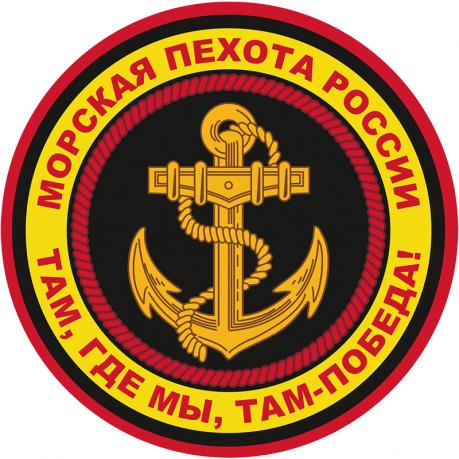 Наклейка штат Морской пехоты