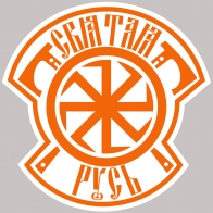 """Наклейка """"Символ Святой Руси"""""""