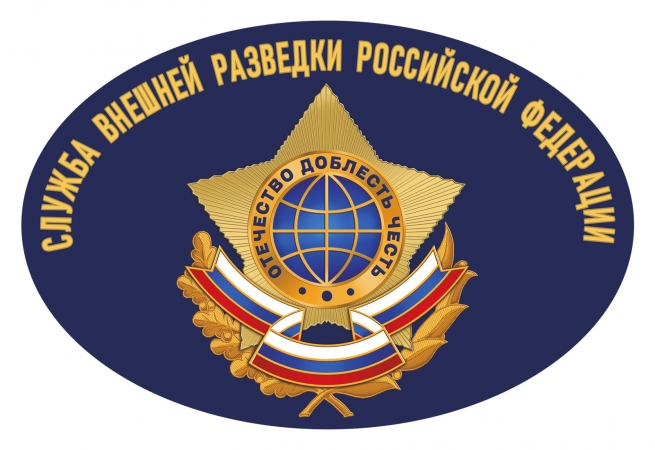 """Наклейка """"Служба внешней разведки РФ"""""""