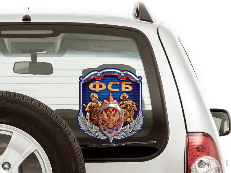 Заказать наклейку сотруднику ФСБ России с доставкой