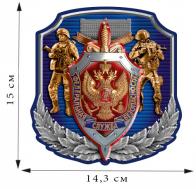 """Наклейка """"Спецназ ФСБ России"""" (15x14,3 см)"""
