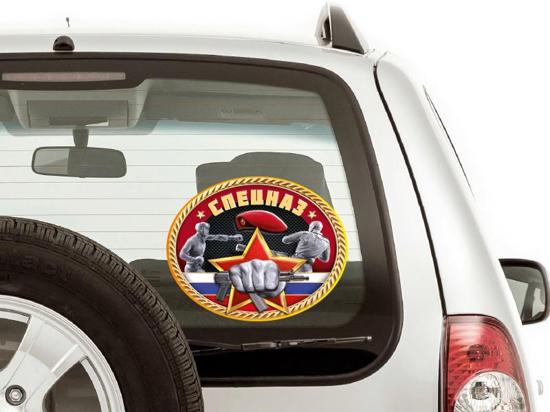Наклейка Спецназ ВВ на машину