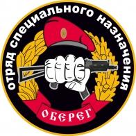 Наклейка Спецназ ВВ Оберег