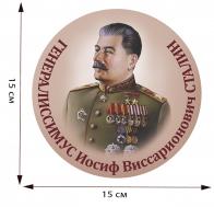 """Наклейка """"Сталин"""""""