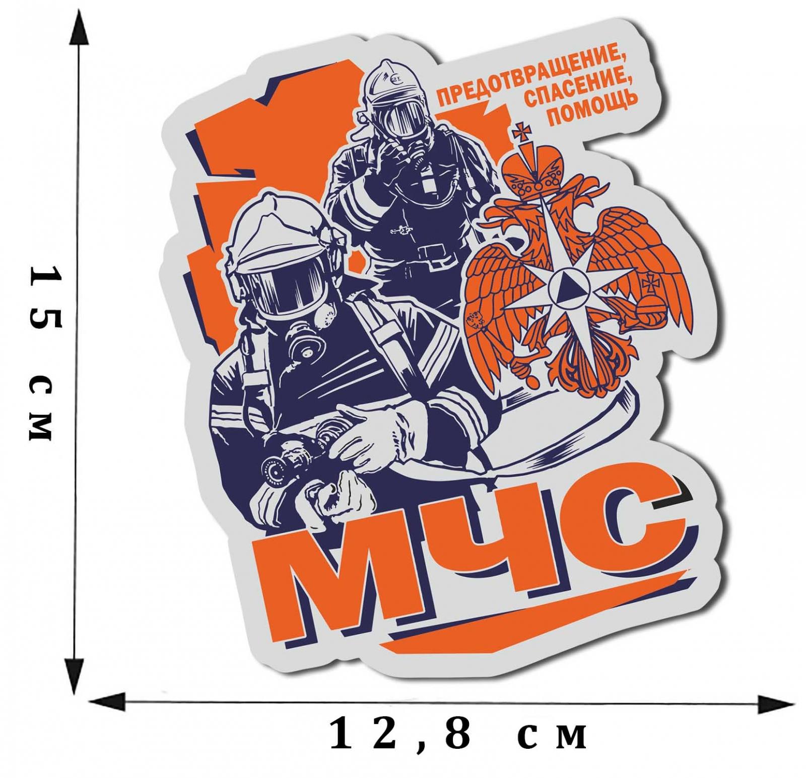 Цветная наклейка-стикер на авто МЧС России.
