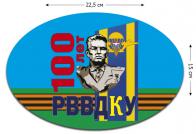 Виниловая наклейка на машину «СТО лет РВВДКУ им. генерала армии Маргелова»