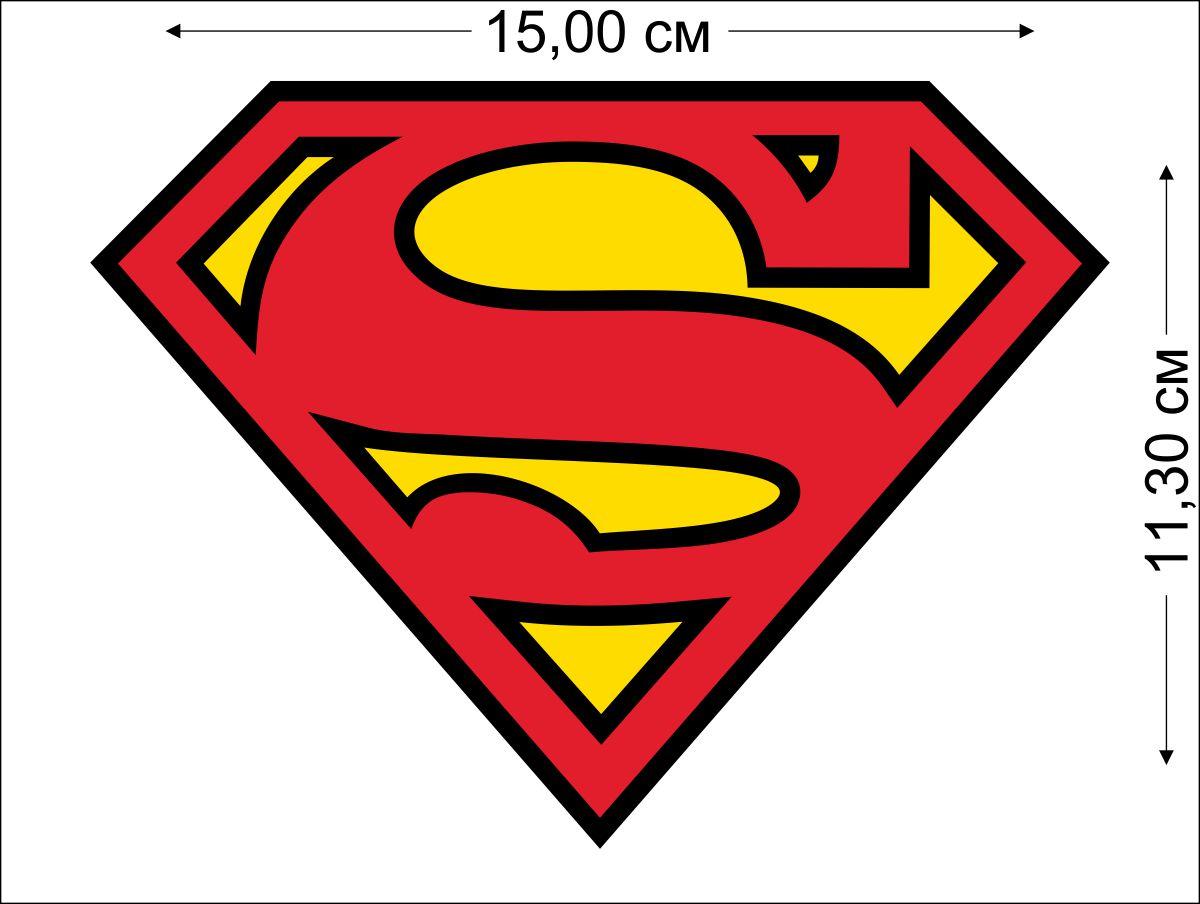 Наклейка Супермен