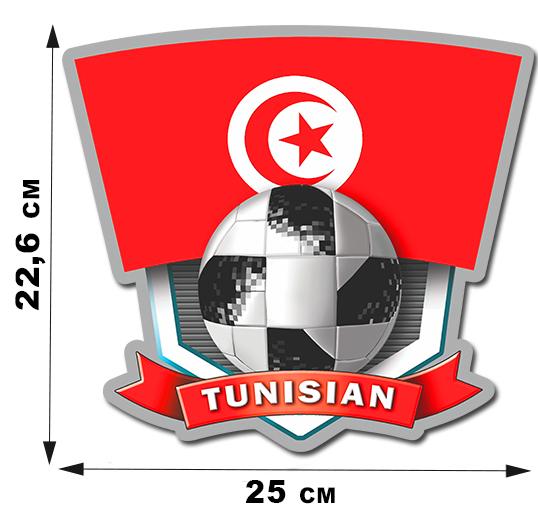 Наклейка Tunisian в ярком дизайне.