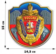 """Наклейка """"Уголовный розыск 100 лет"""" (15x14,3 см)"""