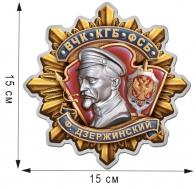 "Наклейка ВЧК-КГБ-ФСБ ""Дзержинский"" (15x15 см)"