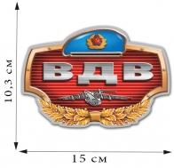 Наклейка ВДВ на машину (10,3x15 см)