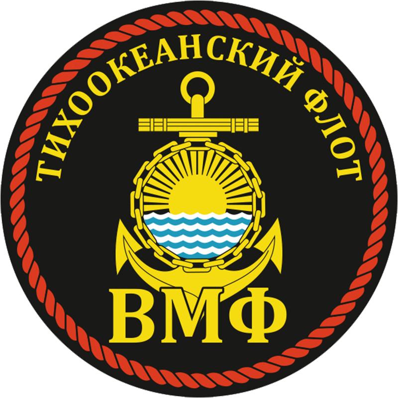 Наклейка ВМФ ТОФ России