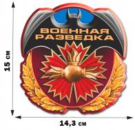 Наклейка Военному разведчику на машину (15x14,3 см)