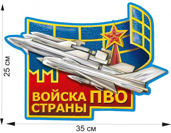 Наклейка Войска ПВО страны