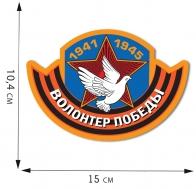 """Наклейка """"Волонтер Победы"""""""