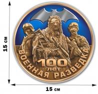 """Наклейка """"Юбилейная медаль Военной разведки"""" (15x15 см)."""