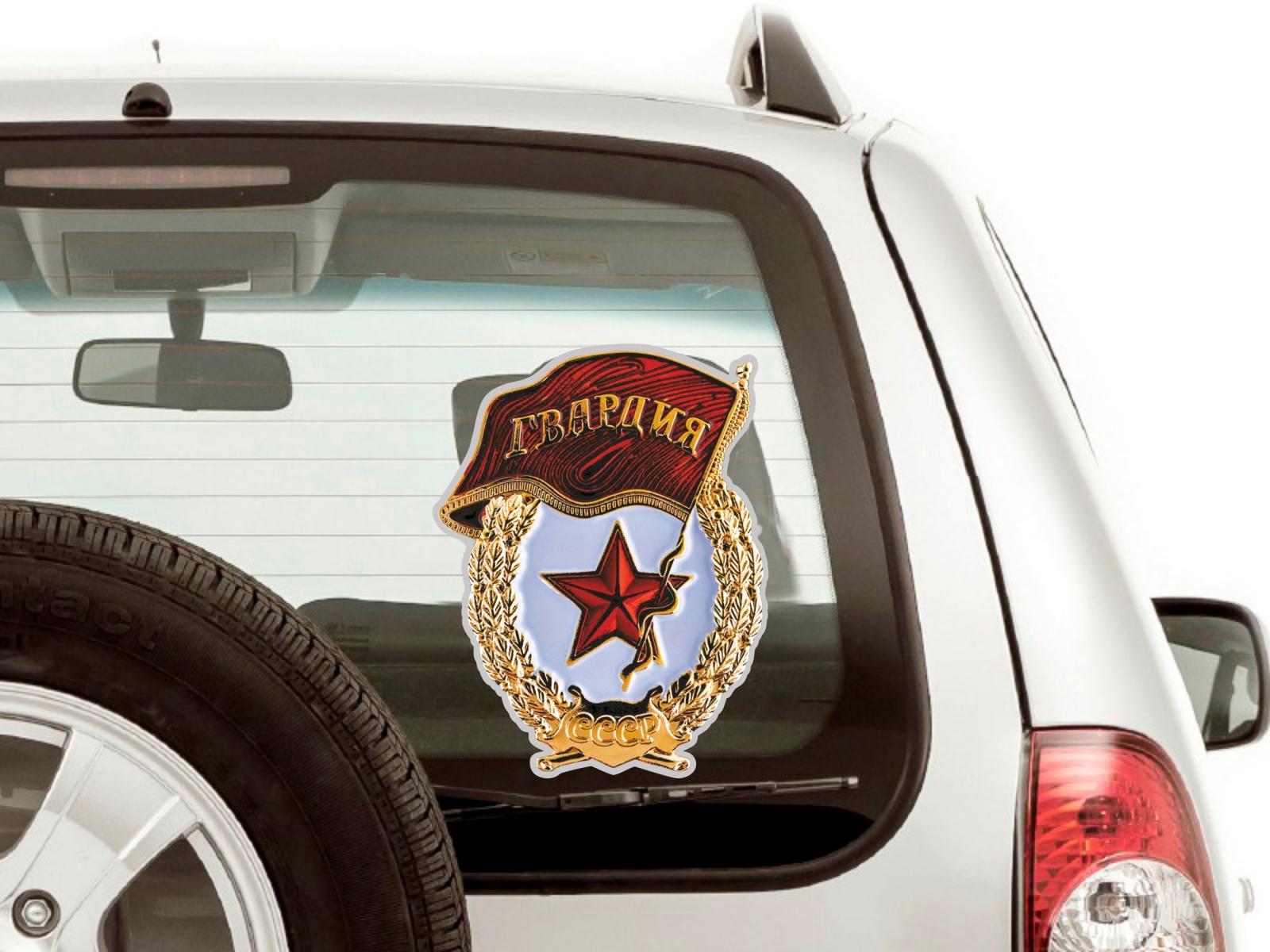 Автомобильные наклейки на стекло