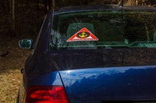 Наклейка автомобильная «Осторожно Морпех»