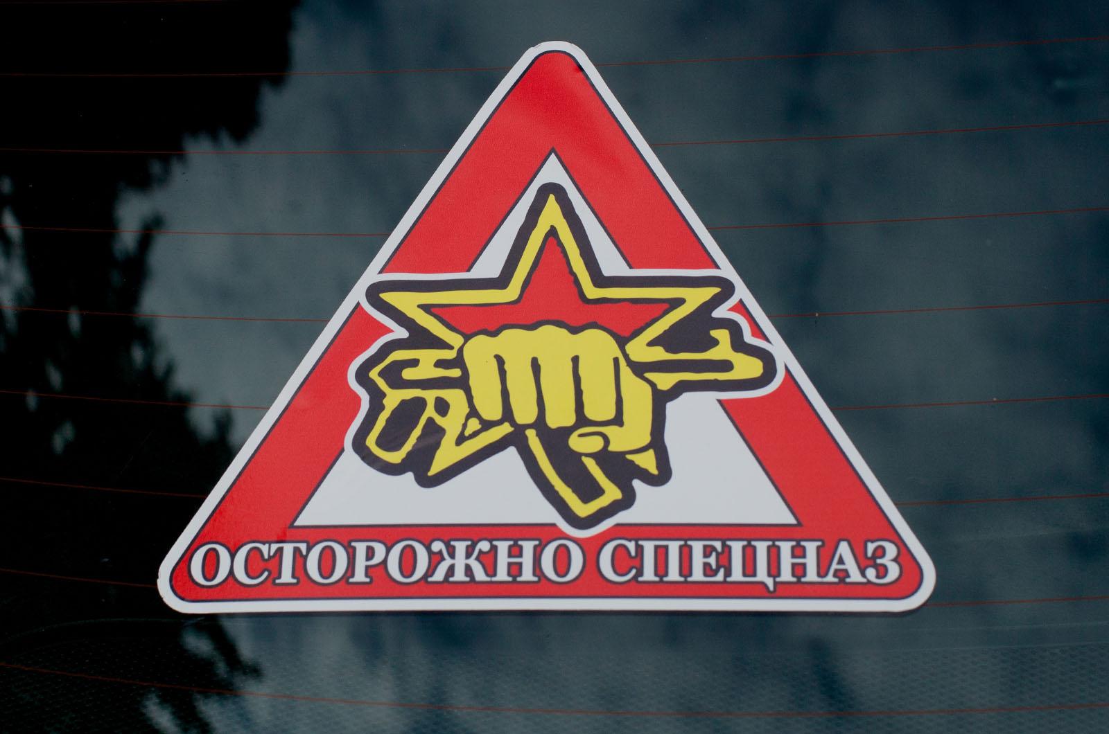 """Медаль """"85 лет ВДВ"""""""