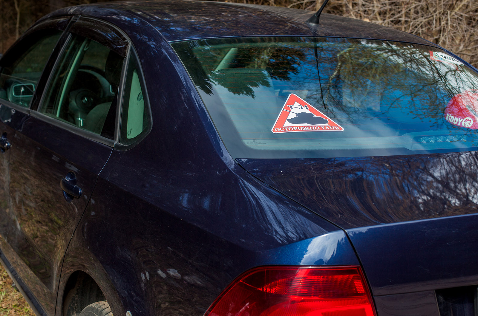 """Наклейка на авто """"Танки"""""""
