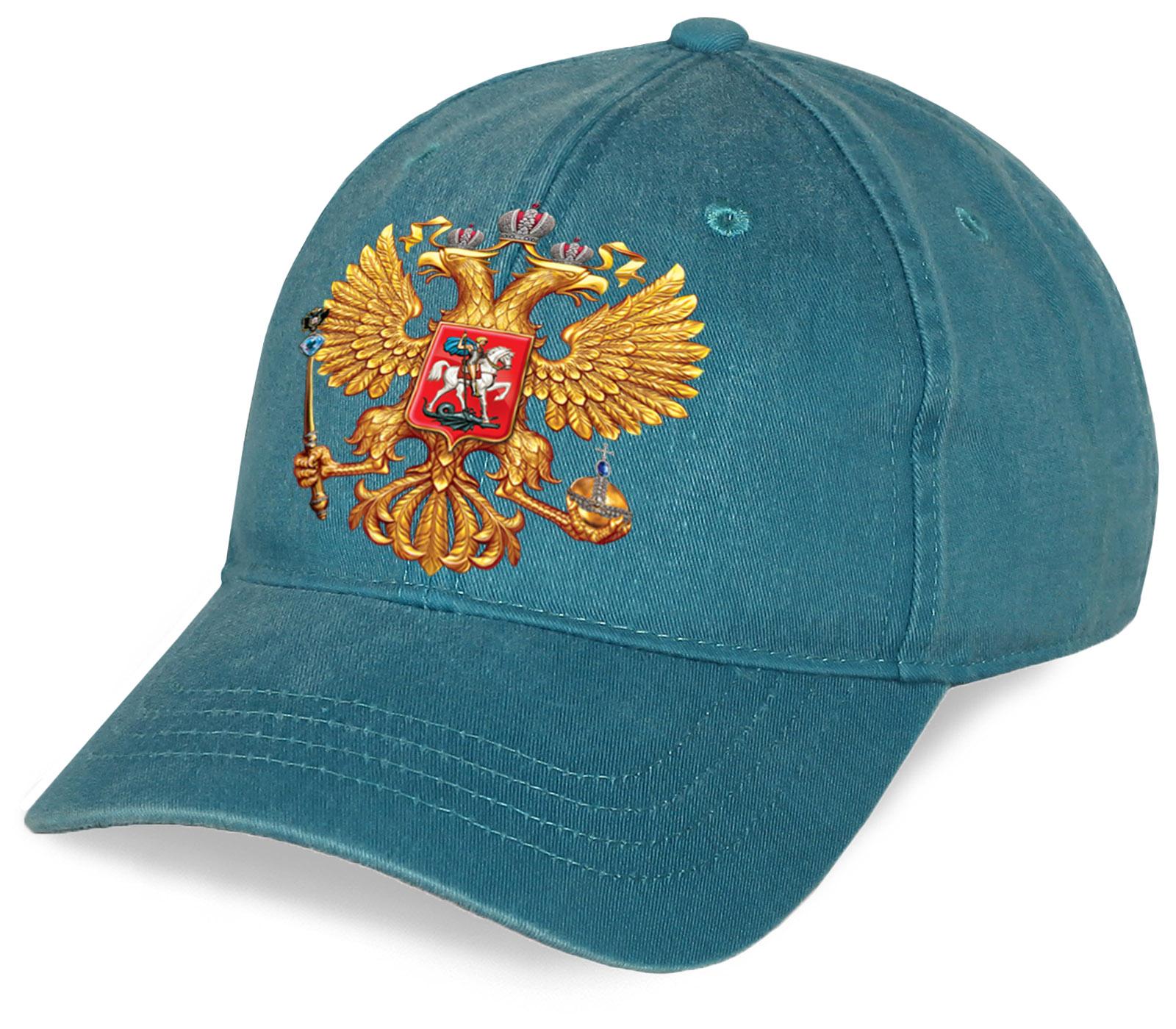 Налетай! Эксклюзивная бейсболка с гербом России из хлопка. Премиум-качество для фанатов и патриотов