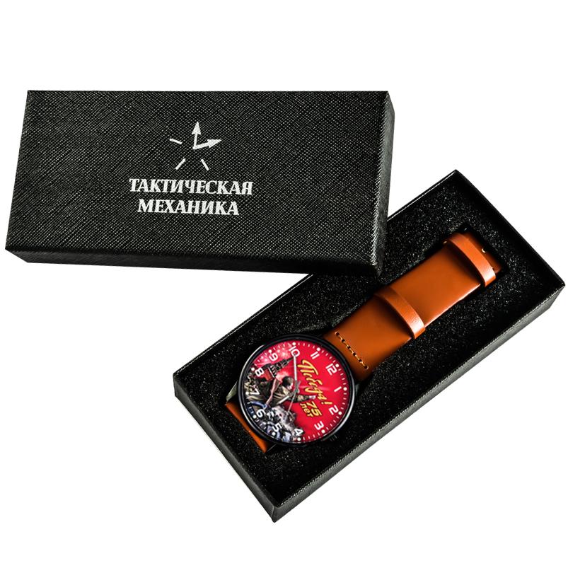 Наручные часы «75 лет Победы» - с доставкой