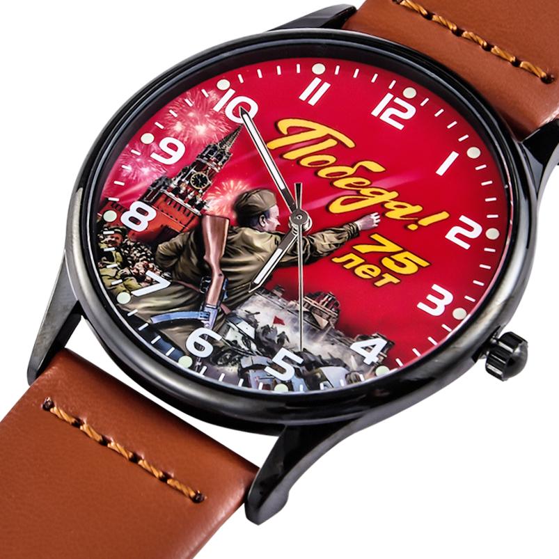 Купить наручные часы «75 лет Победы»