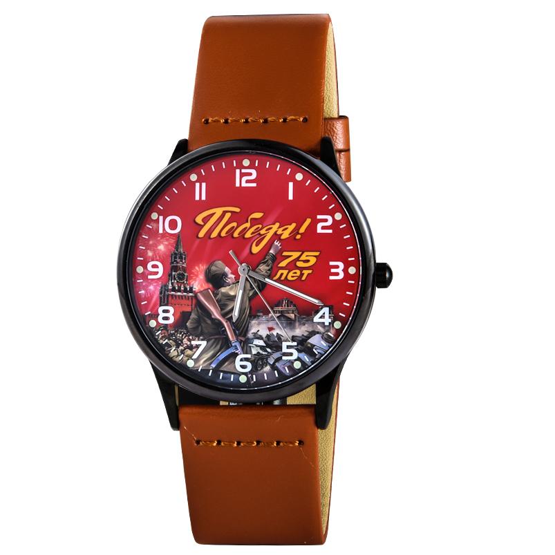 Наручные часы «75 лет Победы» - по выгодной цене