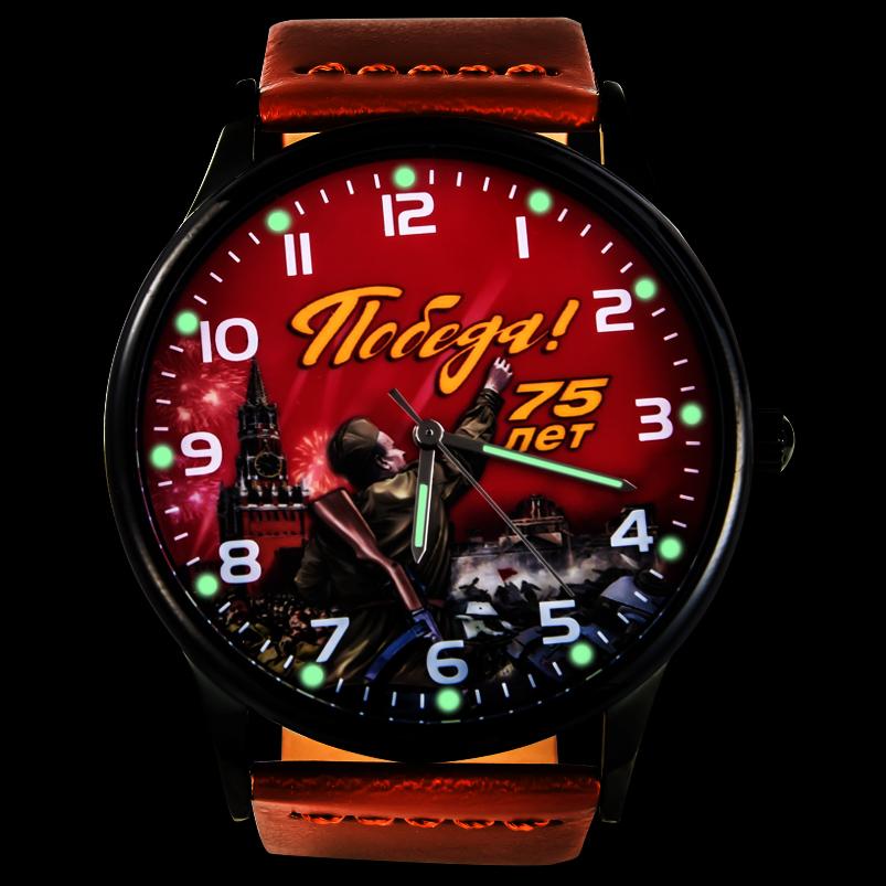 Наручные часы «75 лет Победы» - святящиеся в темноте
