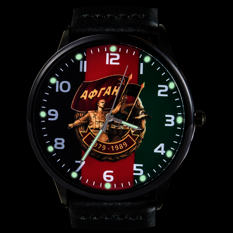 Наручные часы «Афган» - с подсветкой