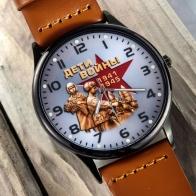 Наручные часы «Дети войны» к юбилею Победы - авторского дизайна