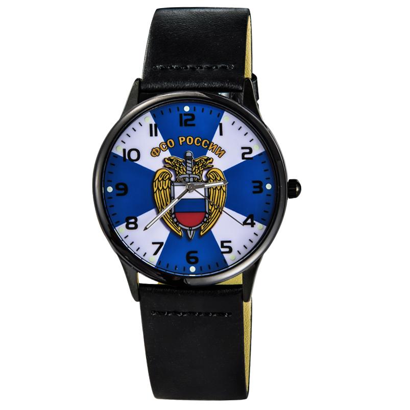 Наручные часы «ФСО России» - недорого