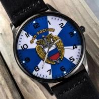 Наручные часы «ФСО России» в Военпро