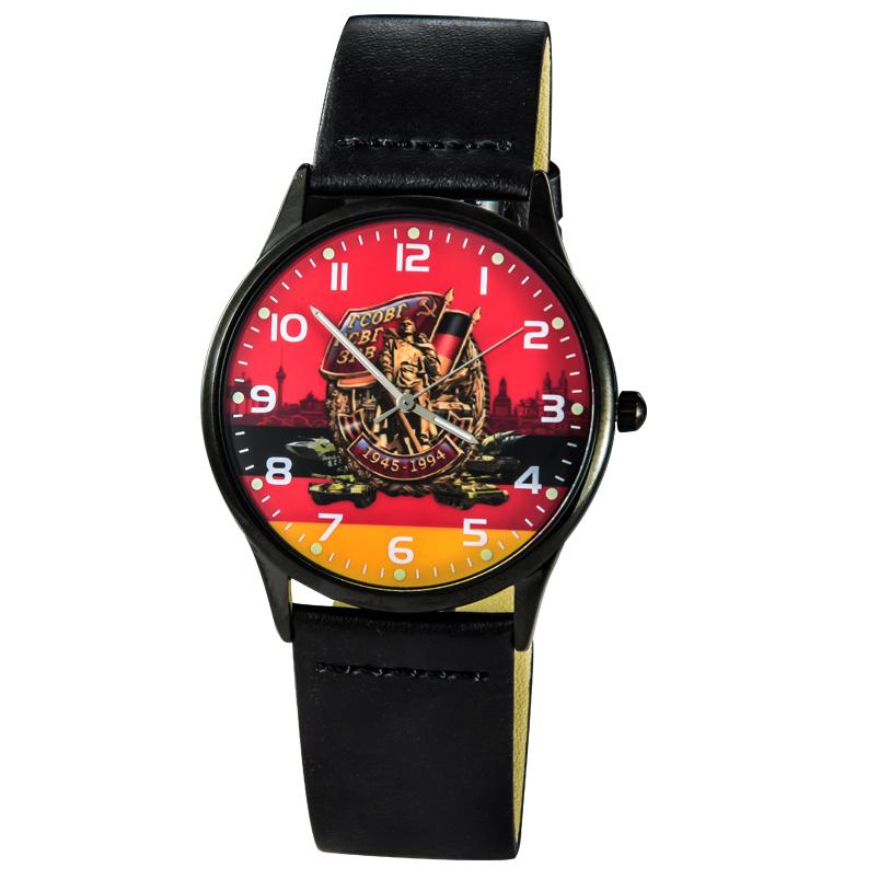 Наручные часы «ГСВГ» - недорого