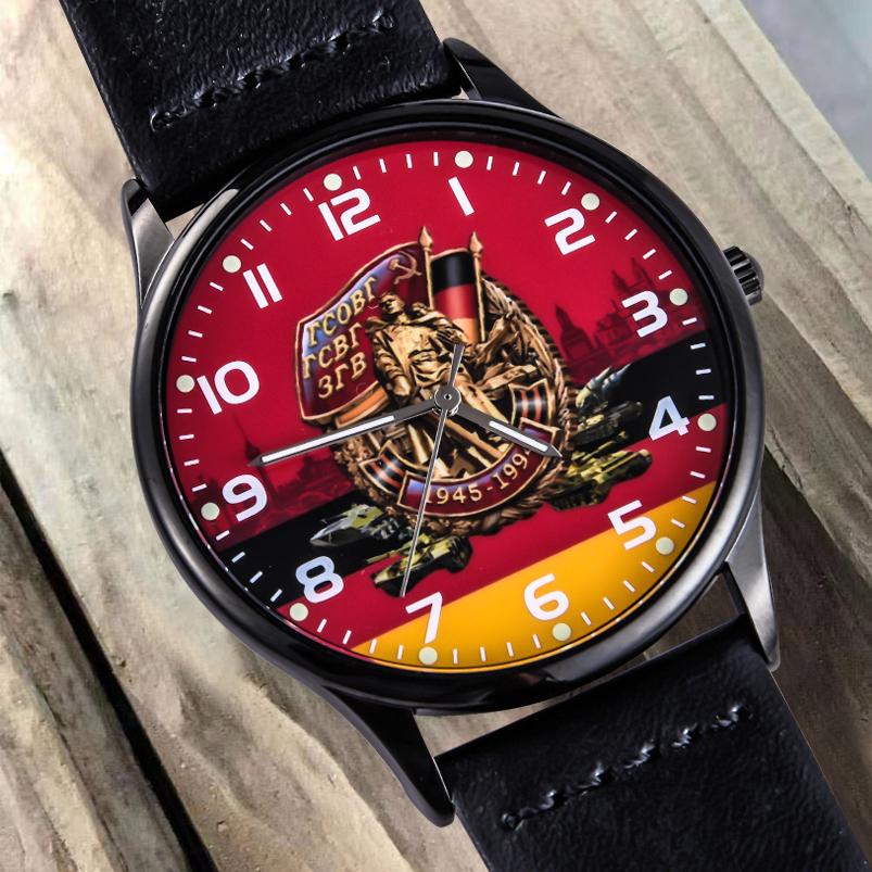 Наручные часы «ГСВГ» в Военпро