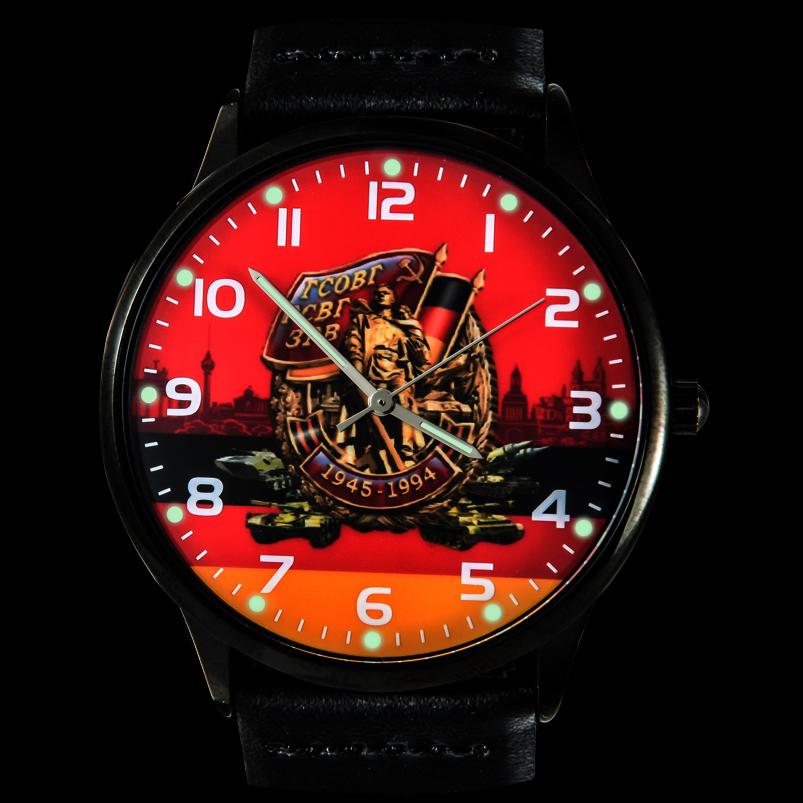 Наручные часы «ГСВГ» с подсветкой