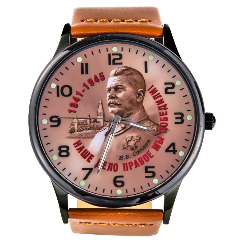 Наручные часы «И.В. Сталин - Наше дело правое!»