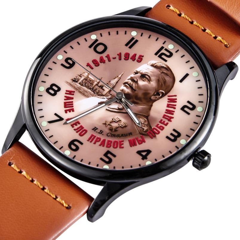 Купить наручные часы «И.В. Сталин - Наше дело правое!»