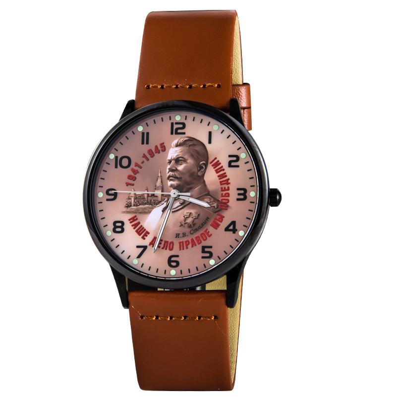 Наручные часы «И.В. Сталин - Наше дело правое!» - по лучшей цене