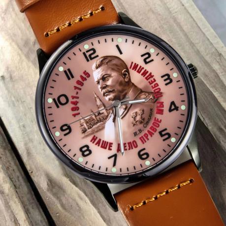 Наручные часы «И.В. Сталин - Наше дело правое!» - в Военпро