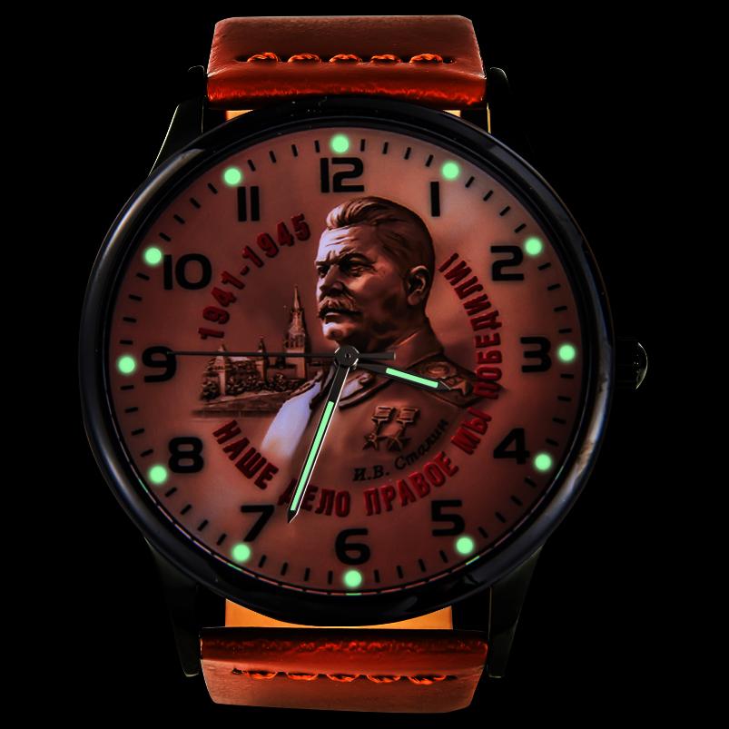 Наручные часы «И.В. Сталин - Наше дело правое!» - Тритиевая подсветка