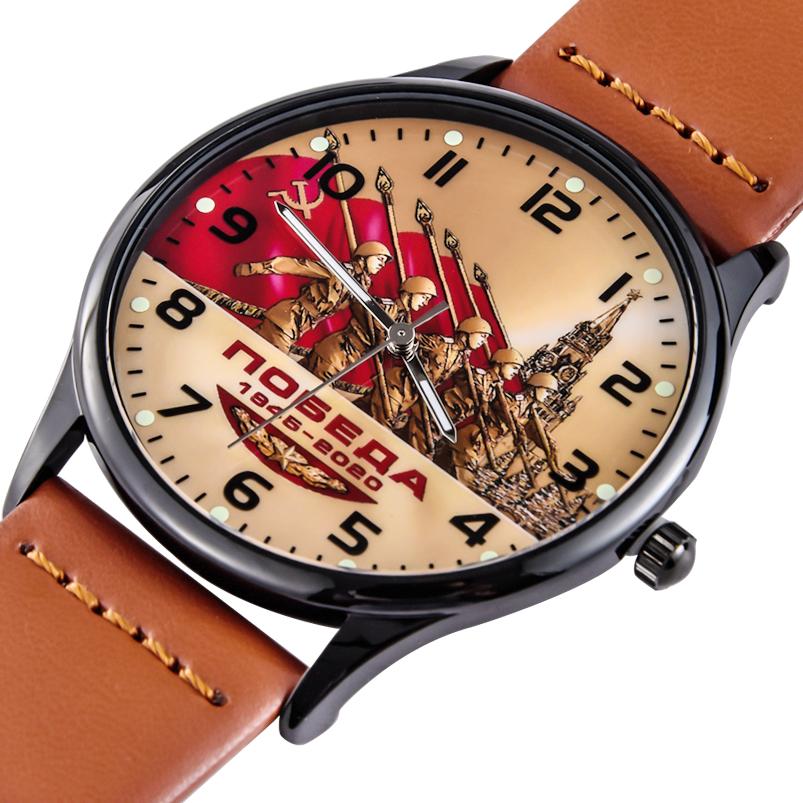Купить наручные часы к 75-летию Победы «1945-2020»