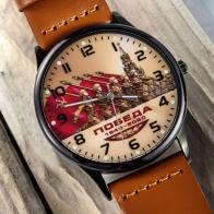 Наручные часы к 75-летию Победы «1945-2020» - только в Военпро
